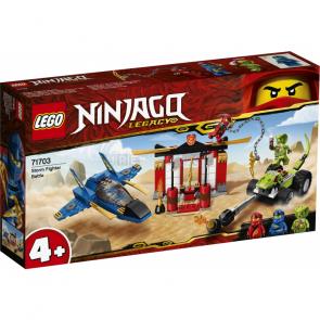 LEGO Ninjago 71703 Bitva s bouřkovým štítem [71703]