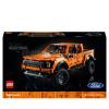 LEGO Technic 42126 Ford F-150 Raptor [42126]
